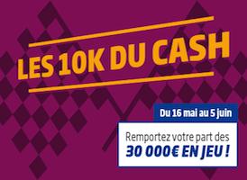 PMU Poker vous offre jusqu'à 15.000 euros de bonus avec sa promotion Les 10k du Cash