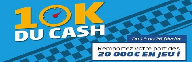 Participez à la race cash game de février avec PMU