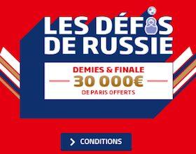 """Dernière étape des """"Défis de Russie"""" sur PMU du 8 au 15 juillet"""