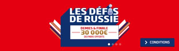 Prizepool de 30.000€ à partager lors des demies et de la finale du Mondial 2018 sur PMU